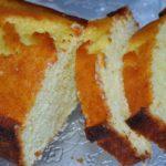Plumcake alla banana con sorpresa al burro di arachidi